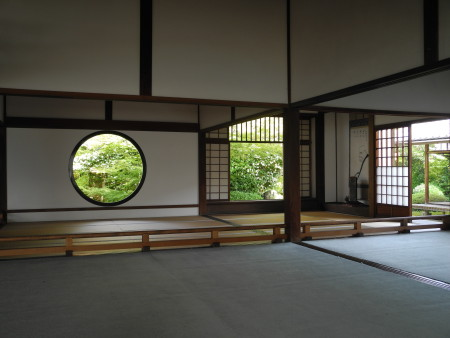 kyoto takagamine window of enlightenment and window of. Black Bedroom Furniture Sets. Home Design Ideas